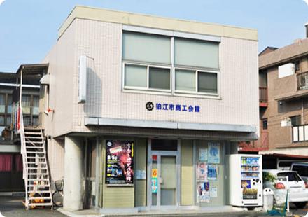 狛江市商工会