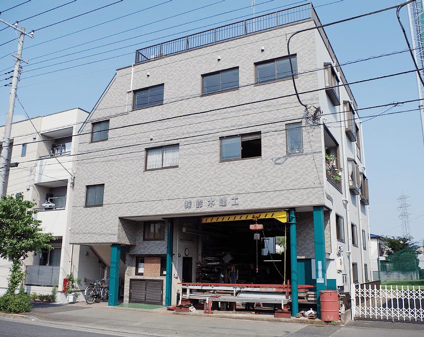 株式会社 鈴木建工